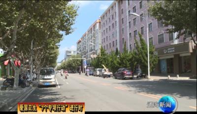 通海县城新设置40座垃圾分类亭