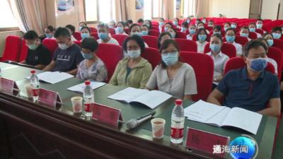 通海县人民医院接受公立综合医院第二段提质达标验收