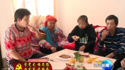 【学党史 悟思想 办实事 开新局】 兴蒙乡助力失散21年贫困家庭团聚