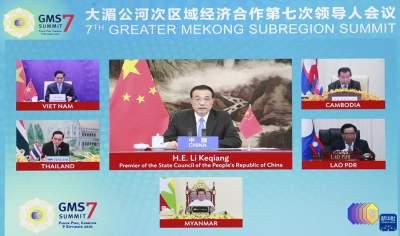 李克强出席大湄公河次区域经济合作第七次领导人会议时强调 坚持睦邻友好 拓展务实合作 推动次区域发展繁荣 维护地区和平稳定