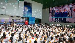 中国空间站面向青少年发布搭载实验项目选题