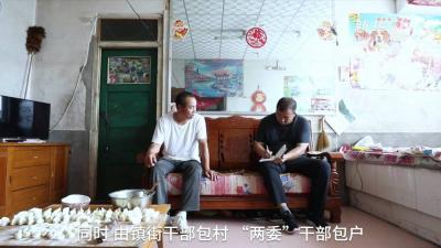 """学党史 办实事 河北迁安:""""政策找人""""让民生保障服务更有温度"""