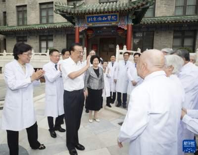 李克强在北京协和医院考察并召开医学专家座谈会时强调 坚守医者仁心 弘扬科学精神专业精神 更好守护人民群众生命安全和身体健康