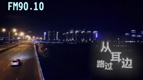 社会广角2021年9月24-26日