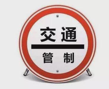 通海县阳金线高大桥危桥加固 交通管制通告