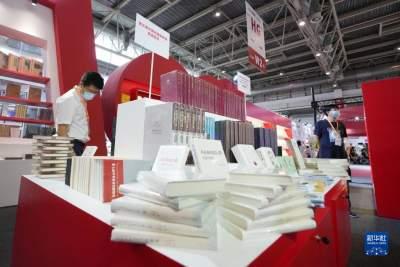 新华全媒+|第28届北京国际图书博览会开幕