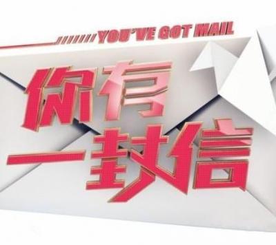 """通海县""""走进历史文化名城 弘扬通海红色文化--2021红色讲解员大赛""""入围复赛名单公示"""