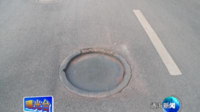 【曝光台】 城区部分窨井盖破损待维护