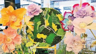 【网聚云南 相约COP15】多彩艺术展倡导保护地球村
