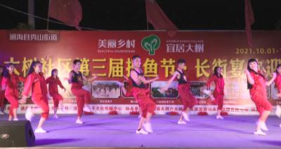 大树社区:欢歌笑舞献礼祖国  居民乐享幸福生活