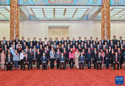 全国对台工作系统表彰会议在京举行 汪洋出席并讲话