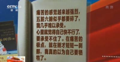 """中国故事丨中国航天发射""""0失误""""!盘点20发20捷"""