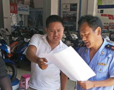 金平县:整顿头盔市场 维护消费者权益