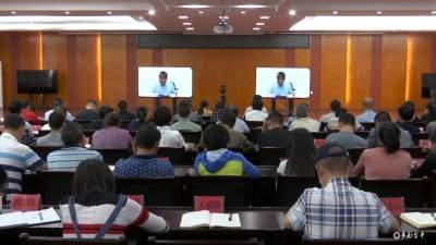 金平县组织参加红河州2020年国家网络安全宣传周启动仪式