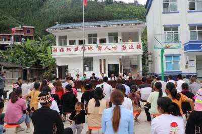 欢迎回家,全国优秀共产党员普玉忠