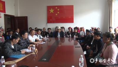 【金平非遗】金平县开展非物质文化遗产项目、代表性传承人文化交流活动