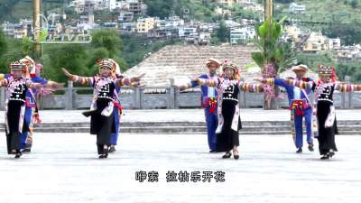 【金平文艺】民族广场健身舞蹈(示范):拉祜心里乐开花