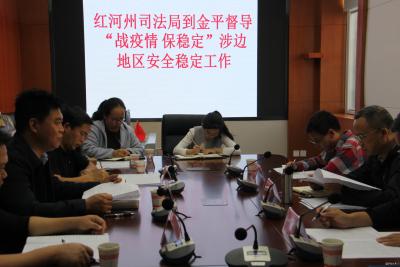 州司法局副局长杨洪一行到我县督查涉边地区安全稳定暨扫黑除恶专项斗争工作
