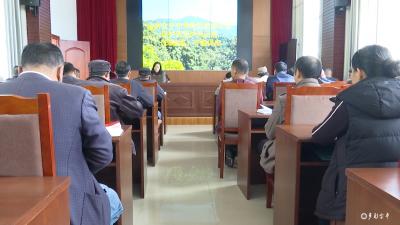 金平分水岭国家级自然保护区管护局组织开展  《民法典》专题学习活动