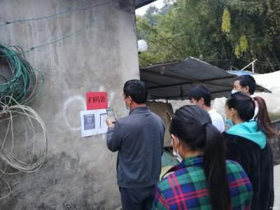 老集寨乡顺利完成第七届村民委员会选举大会