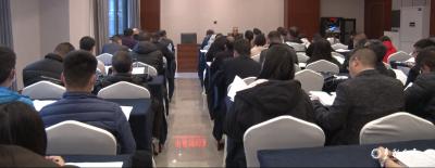 聚焦两会丨政协金平县第十届委员会第五次会议举行召集人会议