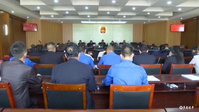 县人大召开第十三届人大常委会第三十九次会议