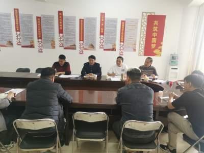 金平县文化和旅游局召开文化 娱乐场所安全生产暨疫情防控工作会议