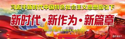 """金平县农场""""美丽乡村 女子学堂""""开课了"""