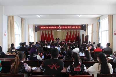 共青团营盘乡委员会第三次团员代表大会胜利召开