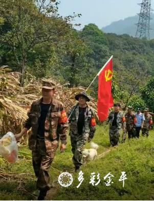 防火督战,党旗飘扬!