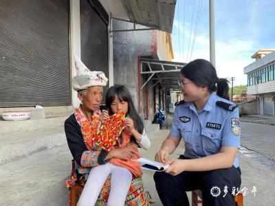 """十里村边境派出所开展""""国际失踪儿童日 守护儿童 让爱不再丢失""""宣传活动"""