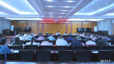 金平县召开创建省级文明城市暨爱国卫生七个专项行动工作推进会