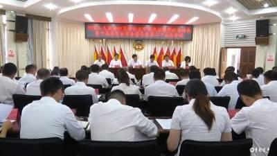 政协金平县召开第十届委员会常务委员会第二十五次会议