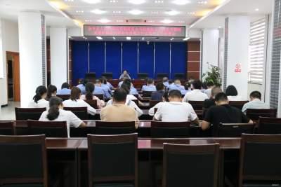 金平县检察院召开贯彻落实全州检察机关队伍教育整顿成果检验暨业务数据分析会议