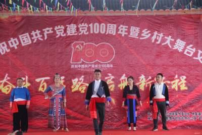 老集寨乡:织民族华服  迎建党百年