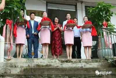 金平县举行音乐家协会培训基地揭牌仪式