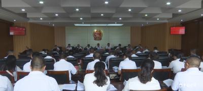 县第十三届人大常委会召开第四十一次会议