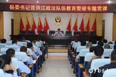 """县委政法委:""""六学六提高""""  推进党史学习教育走深走实"""