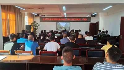 金平县林业和草原局集中收听收看《同心共筑中国梦》专题片