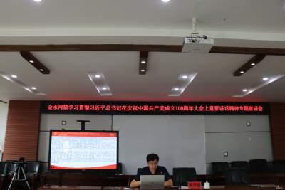 吴华昊到金水河镇宣讲习近总书记在庆祝中国共产党成立100周年大会上的重要讲话精神