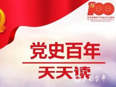 党史百年天天读·9月12日丨1948年的今天,辽沈战役打响