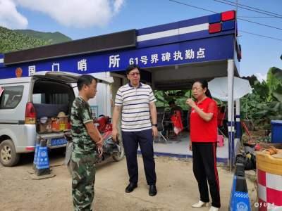 吴华昊深入边境一线调研指导疫情防控工作