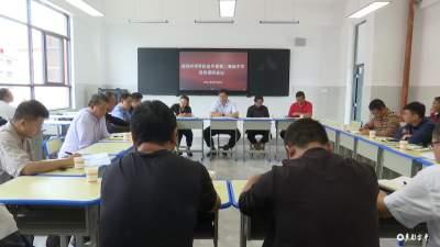 吴华昊带队到金平县第二高级中学开展综合调研