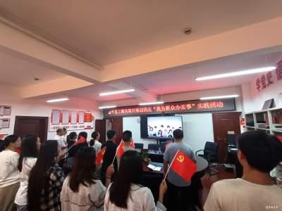【国庆节特别节目】金平县工商信局开展迎国庆系列活动