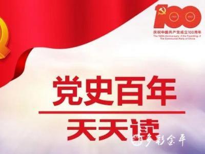 党史百年天天读·9月13日丨1959年,第一届全国运动会在北京举行
