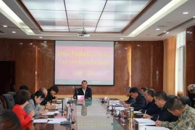 金平县人大常委会传达学习中央人大工作会议精神