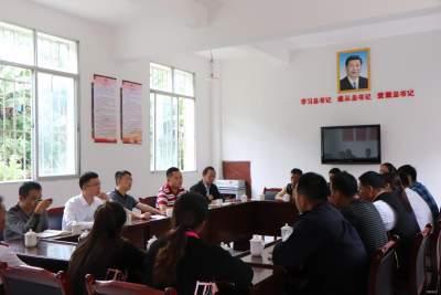 省委宣传部调研组赴金平县金水河镇考察调研
