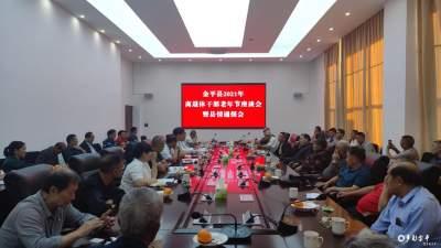 【网络中国节.重阳】我县举行2021年离退休干部老年节座谈会暨县情通报会