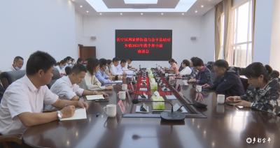 上海市长宁区周家桥街道考察团到金平县考察调研