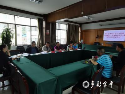 红河州生态环境局金平分局:环保在行动  COP15有保障
